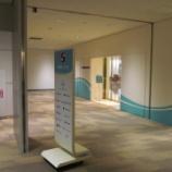 『成田空港 大韓航空ラウンジ KALラウンジ』の画像