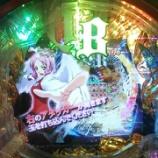 『6月5日 小岩クロノス 1円 QB2』の画像