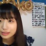 『[動画]2019.09.14(19:56~) SHOWROOM 「=LOVE(イコールラブ) 瀧脇笙古」@個人配信』の画像