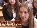 【画像】 リプニツカヤの元クラスメート可愛すぎワロタwwwwwwwwwwwwww