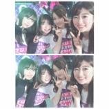 『【乃木坂46】1期生年少組の集合写真がエモい・・・!!!』の画像