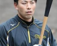 【阪神】伊藤隼太さん(30)「これまで以上に真摯に野球に取り組んでまいります」