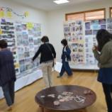 『9月3日・4日桔梗町会文化展』の画像
