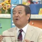 【悲報】大塚範一キャスター、白血病を再発・・・