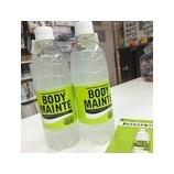 『Body Mainteを無料配布中!』の画像