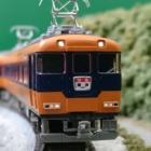 『GREENMAX 近鉄12200系 入線』の画像