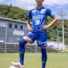 『徳島ヴォルティス 新加入選手 西野太陽(京都橘高校)』の画像