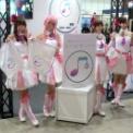 東京ゲームショウ2014 その125(音楽ストリーミングアプリDropMusic)