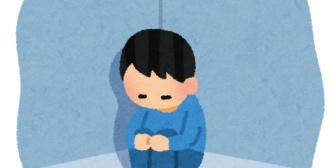【悲報】昨日の夜の単身赴任先からうちに戻った。居場所ない、話しかけても子供がこたえない。