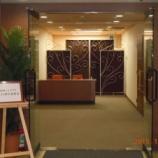 『2015年10月24日   CQ津軽ハムクラブ創立30周年祝賀会:弘前市・パークホテル』の画像