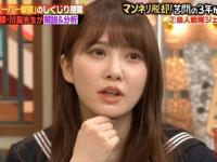 【日向坂46】加藤史帆、不意に見せる美しすぎる表情。