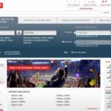 『ロシア鉄道オンライン予約法』の画像