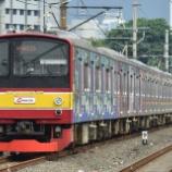 『205系横浜線H19編成8連化』の画像