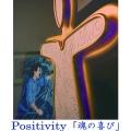 【予告】【マリヤギャラリー】『アンディ・レイキ 2021 札幌個展 Positivity~魂の喜び~』2021年11月5~11日