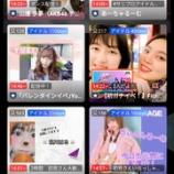 『えっ!?一瞬見間違えたわwww AKB48に衛藤美彩に激似なメンバーがいるんだけど・・・wwwwww』の画像