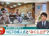 【朗報】今年度の48Gの成人式は東京集結ではなく各店それぞれの地元の神社でやることが確定