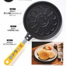 【速報】Smart (スマート) 2021年 12月号 《特別付録》 IH対応 村上隆 お花パンケーキパンⅡ