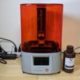 『光造形3Dプリンタ「NOVA3D ELFIN2」を手に入れました!』の画像