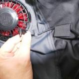 """『【夏】噂のWORKMAN Plusで購入した"""" WindCore """"をできるだけ低価格で運用してみた話 その1【DIY?】【アウトドア】』の画像"""