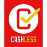 『キャッシュレス・消費者ポイント【5%還元】対応!【加盟店登録済】』の画像