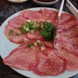 『8月29日 8 2 9 ヤキニク 焼肉の日~【あさひや】@兵庫・川西』の画像