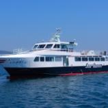 『九州商船「シークイーン」2月25~3月19日ドック入り』の画像