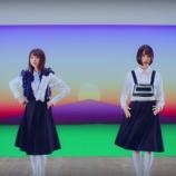 『【乃木坂46】16thカップリング 堀×飛鳥『あの教室』MVが公開!!!』の画像
