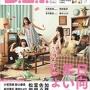 【日向坂46】B.L.T.(月刊ビー・エル・ティー) 2020年9月号