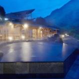 『西日本最大級の露天風呂、しかも湧出量が半端なく全て掛け流しの奥道後温泉 ここはマジで最高! #ネトウヨ安寧』の画像