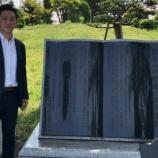 『日本一の読書のまちを目指す三郷市さんのやる気 -視察3日目-』の画像