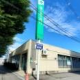 店舗内店舗方式へ!『富山第一銀行』の『根塚町支店』・『針原支店』・『小泉支店』が他店舗内へ移転して店舗内店舗方式として営業するらしい。