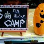 『第6回 S☆camp!その② (グリーンパークふきわれ)』の画像