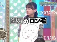 【日向坂46】メンバーが描いたお寿司男装姿がよく見るとヤバいwwwwwwwww