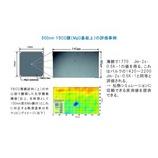 『【測定事例】 超伝導薄膜の熱浸透率の分布評価』の画像