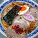 『「玉川大盛軒(たまがわたいせいけん)」~水を使わない麺が特徴的なラーメン屋さん~』の画像
