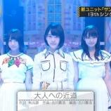 『【乃木坂46】やっぱこの5人だよなぁ~・・・』の画像