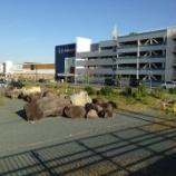 『ららぽーと磐田の前にホテル?健康ランド?広い敷地に石がたくさん置かれてる』の画像