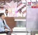 麻原彰晃 死刑執行のXデーは「今年の5月16日」説も浮上