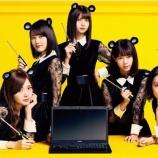 『乃木坂46『マウスコンピューター』動画が今になって海外で突然バズりだした理由が…!!!!!!』の画像