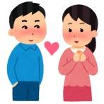 幼馴染の男の子と恋愛した結果wwww