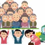 『【悲報】日本の若者が完全終了だと話題に!ろくに昇給もない、一生手取り20万以下、これでどうやって生活すればいいのか。』の画像