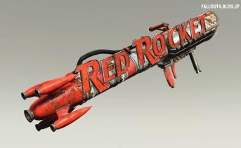 レッドロケットランチャー