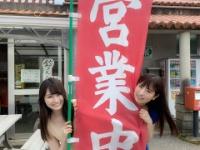 【日向坂46】可愛い看板娘が2人居る売店です!!こんなの毎日通いたいわwwwww