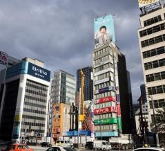 地上51階、高さ249.72m「東京駅前八重洲一丁目東B地区第一種市街地再開発事業」の建設状況(2021.10.18)