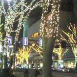 『(石川)金沢香林坊イルミネーション』の画像