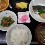 『1号館昼食(アジの塩焼き)』の画像