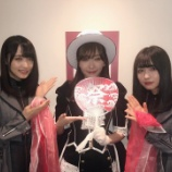 『HKT48指原莉乃、欅坂46菅井友香&長濱ねるとの3ショットをTwitterで公開!』の画像