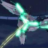 『ユニコーンガンダムのシールドってなぜ自分で飛んできたの…?』の画像