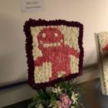 『乃木坂メンバーが上海公演の和田まあやへの祝花で『この子なんだろうね?』と話していた謎のキャラクターがこちら・・・』の画像