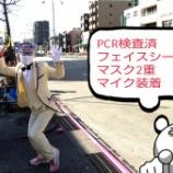 『【応援】名古屋ウィメンズマラソンEXPO(小江戸大江戸200K補給食・青柳ういろうforアスリート購入)&沿道で今年も白タキシード隊(ひとり)として見てました。(;^_^A』の画像